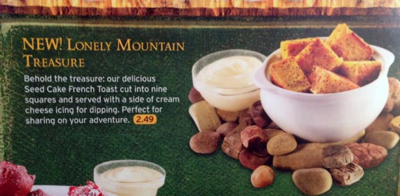 Denny's Lonely Mountain Treasure from The Hobbit Menu