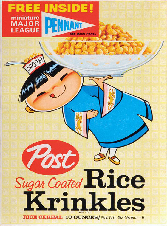 Post Rice Krinkles 1963 Cereal Box