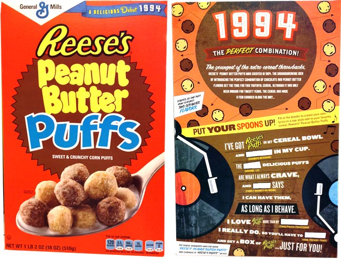 Reese's Peanut Butter Puffs 2014 Retro Box