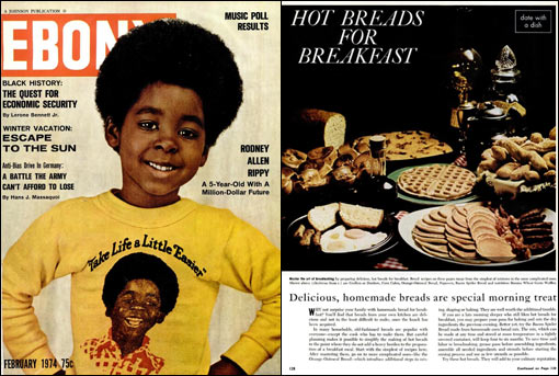 Hot Breads For Breakfast - Ebony Magazine, February 1974