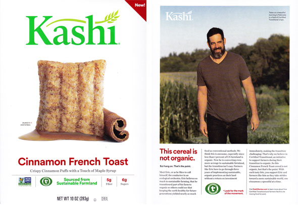 Kashi Cinnamon French Toast Cereal Product Review