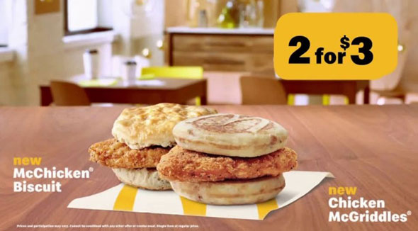 McDonald's Chicken Breakfast Sandwiches Product Review