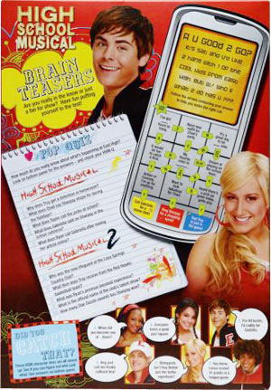 High School Musical Cereal Box - Back