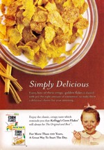Simply Cinnamon Corn Flakes Box - Back