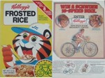 Frosted Rice Schwinn Bike Box