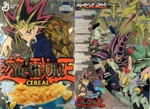 Yu-Gi-Oh! Limited Edition Box